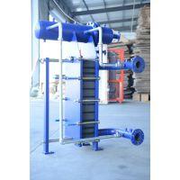 供应德孚DFM5-20双螺杆造料机降温专用板式换热器