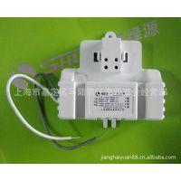 批发销售上海绿源2D电子镇流器2D-24W灯管蝴蝶管电子整流器
