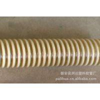 供应耐磨软管 钢丝耐磨软管 工业耐磨软管 PVC耐磨软管