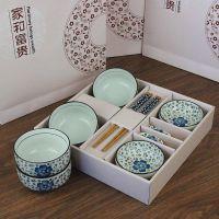 婚庆回礼礼品结婚回礼碗碟套装碗筷餐具瓷器高档陶瓷釉上彩碗碟