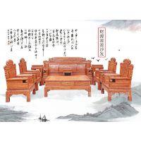 2015新款沙发类 沙发款式 实木沙发 财源滚滚沙发 进口红木