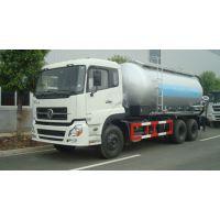 高品质干混砂浆运输车----华威干粉砂浆运输车超低价