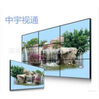 供应 LG47寸拼接屏 超窄边拼缝6.3mm 液晶显示屏高清电视墙屏幕
