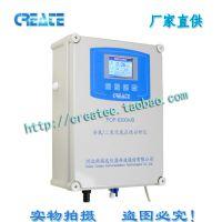 POP-2200余氯/二氧化氯分析仪控制器测定仪检测仪器仪表CREATE科瑞达