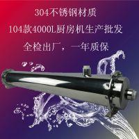 4000L中央净水器批发 全屋不锈钢家用超滤净水机 一寸口大流量