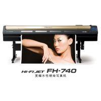 经销 日本罗兰ROLAND FH - 740 宽幅水性热转印高速写真机