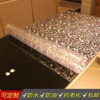 可定做软玻璃PVC透明桌布磨砂餐桌台布茶几塑料垫防水免洗水晶板
