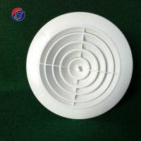 汇东塑料风口 ABS风口 圆形塑料风口 ABS塑料散流风口 塑料可调