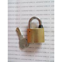 通开电力表箱锁 挂锁 40奥迪铜锁