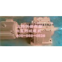 RX37-Y1.1KW-4P-1.60减速机齿轮配件