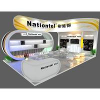供应深圳电子展展会设计及展台搭建