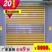 车间厂房自动金属高速卷门 吉安达日本伺服电机产地江苏