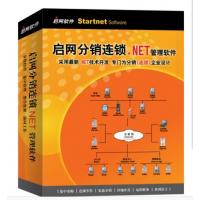 供应吴江专业销售门店POS收银软件
