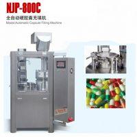 华勒NJP800C全自动胶囊充填机 胶囊填充机价格 PLC控制操作方便