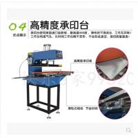 厂家直销下滑式气动烫画机 气动双工位烫画机 进口热转印机有现货