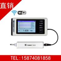 供应TIME3222手持式粗糙度仪(WIFI)-厂家直销华银胡丰基13974869518