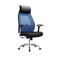 广时杰电脑椅家用转椅老板椅网布可躺人体工学休闲椅办公椅子
