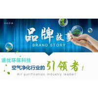 广州有资质的除甲醛公司