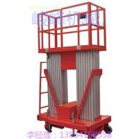 峻峰SJYL0.2-14系列铝合金升降机 高空作业平台 体积小 重量轻 举升能力强 峻峰机械