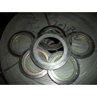 精拓厂家供应优质自密封阀门密封件,法兰密封垫片价格
