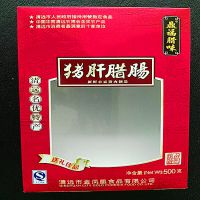 定做折叠食品盒 清远市彩色印刷彩盒加工厂家 纸质包装盒设计