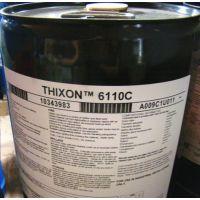陶氏罗门哈斯粘合剂Thixon6110C
