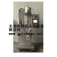 实验室微型喷雾干燥机 型号:W5DC-DC1500库号:M393509