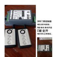 供应自动感应门门禁控制器,冷雨感应门遥控器,多功能扩展器