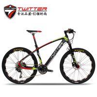 山地自行车TW2400碟刹山地车 24速SHIMANO变速