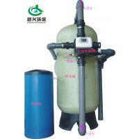 晨兴厂家直销 20T/H全自动软化水设备 除水垢效果好 质优价廉