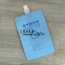 定制款无菌医用集气袋 吸嘴自立袋 一次性气体彩印铝箔包装