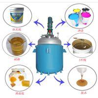 广东佛山金昶泰厂家直销1000L机械密封电加热树脂反应釜 白乳胶成套设备 热熔胶搅拌釜