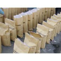 广州聚丙烯酰胺广州厂家大量低价批发