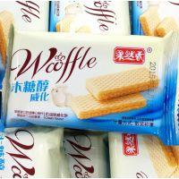 河北金衣包装定制供应木糖醇威化饼干彩印复合包装袋