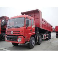 国四东风特商玉柴270马力8X4(前四后八)6.5米6.8米自卸车新车报价