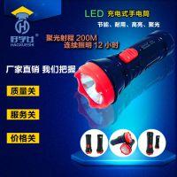 好学仕强光充电式LED照明大功率两档调节塑料迷你手电筒家用户外