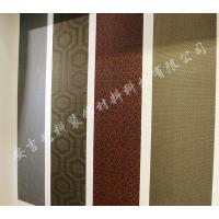 艺科美pvc编织纹防水防潮防火阻燃pvc墙纸壁纸墙布背景墙墙面装饰材料
