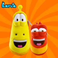 larva正版毛绒玩具公仔爆笑虫子18寸定制毛绒玩具抱枕厂家代理批发