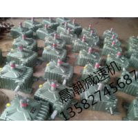 WPO80蜗轮蜗杆减速机
