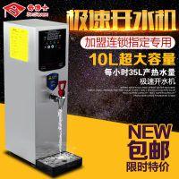 重庆哪里有商用开水机卖 奶茶店用的开水机在哪里有卖