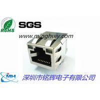 反口RJ45内置变压器插座 卡扣朝上带LED 网络连接器100M\1000M