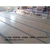 防静电地板 地胶施工