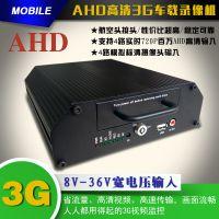 SD卡车载录像机4G车载高清卡机4G双模北斗定位720P/1080P卡机高清数字