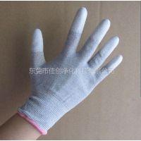 供应十三针尼龙PU防静电手套,无尘防静电手套生产厂家,碳纤维防静电手套