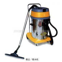 供应内蒙古工业吸尘器,包头工业吸尘器