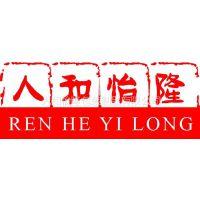 北京人和怡隆包装制品有限公司