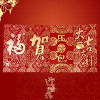 千元烫金浮雕硬卡红包利是封年货春节用品婚庆用品多款可选 9克