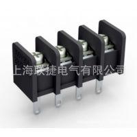 开关电源接线端子LW1Q-7.62栅栏式PCB端子大电流焊接端子排阻燃