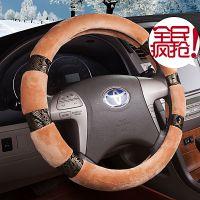 2014新款冬季方向盘厂家批发汽车用品把套免费代理淘宝一件代发