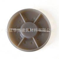 厂家生产防水板用热熔垫片pe垫片批发供应价格供应商